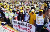 Okinawa: 100,000 Protest U.S. Military Base