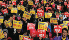 New trade agreements provoke continuous uprisings throughout the Asia-Pacific, such as this in Korea. The TPP, if passed, would be worst of all, destroying protections for millions of workers, consumers and local governments.
