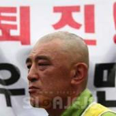Dong Kyun-Kang